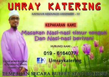 umray 1 copy